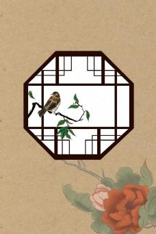 工笔画中国风植物背景
