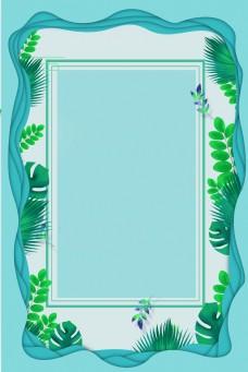 剪纸风绿色夏季上新背景