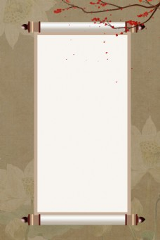 工笔花卉古典文艺复古画卷背景