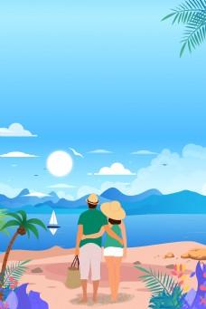 情侣海边看海海报背景