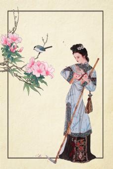 中国风人物画背景图片