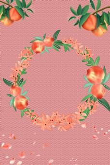 五月水果桃子背景