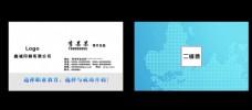 中国风名片