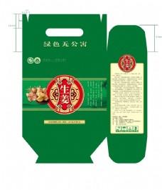 生姜箱子手提袋包装袋