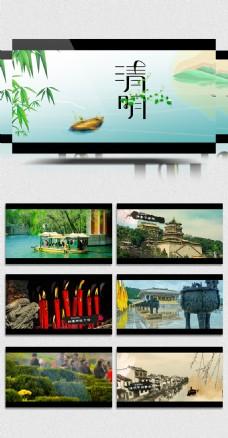 清明节踏青祭祖中国风视频模板