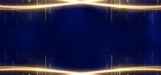 简约蓝色光束科技会议背景