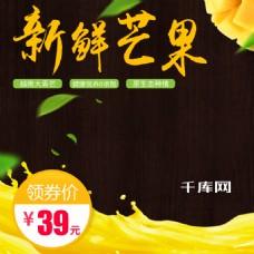中国风中秋节食品月饼首页模板