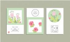 小清新花卉春天插图卡片